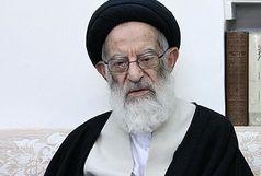 آیت الله شبیری زنجانی حادثه تروریستی کابل را محکوم کرد