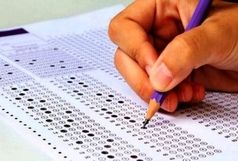 اسامی پذیرفتهشدگان نهایی آزمون ورودی دوره دکتری اعلام شد