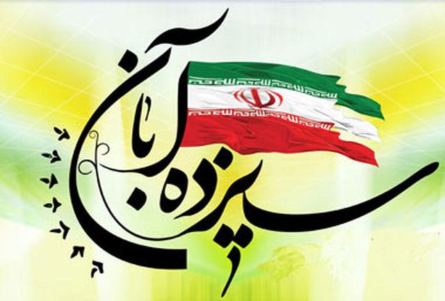 دعوت امام جمعه و استاندار کرمانشاه از مردم برای شرکت در راهپیمایی 13 آبان