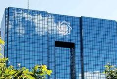 افراد دارای سابقه چک برگشتی رفع سوءاثر نشده، قادر به ثبت چک در سامانه صیاد نخواهند بود