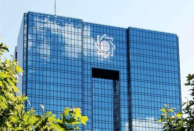 شناسایی درگاههای شرطبندی در دستور کار بانک مرکزی