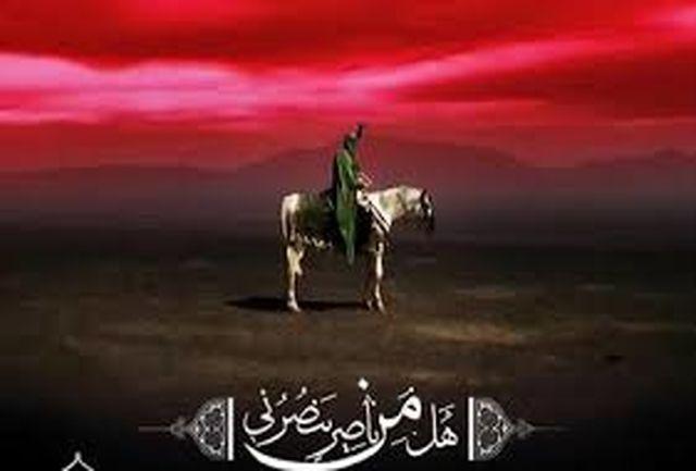 اولین سخنان امام حسین(ع) با دشمنان در صحرای کربلا چه بود ؟