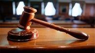 راه حل قانونی برای شکایت از همسایه