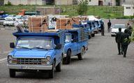 اهدای ۳۸ هزار کالای جهیزیه به زوجهای جوان