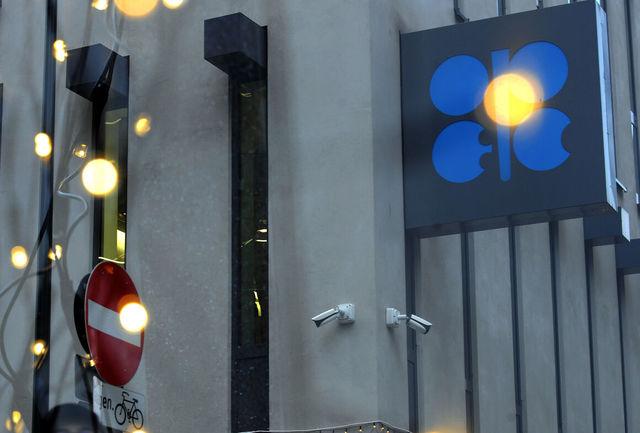 قیمت سبد نفتی اوپک؛ ۶۸ دلار و ۲۰ سنت