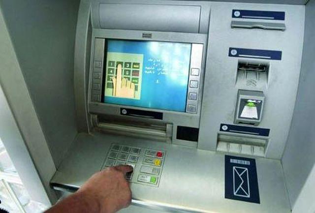 اطلاعیه کمیسیون هماهنگی بانک های استان کردستان