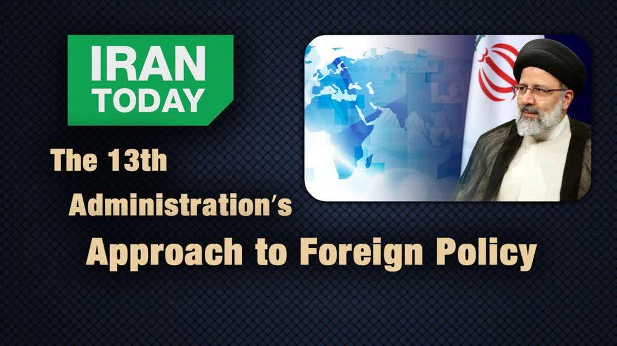 سیاست خارجی دولت جدید ایران بررسی می شود