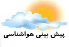 از روز چهارشنبه: ورود توده هوای سرد به آذربایجانغربی