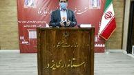 ۵۴ درصد یزدیها آیین نامه پیشگیری از کرونا را رعایت میکنند