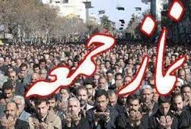 سعید لواسانی امام جمعه لواسان شد