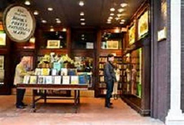 شهروندان آمریکایی هر ثانیه 100 جلد کتاب میخرند؟
