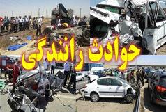 برخورد مرگبار دو خودرو پژو با کامیون در محور ایرانشهر به بم / ۲ نفر در آتش سوختند