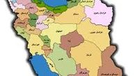 کدام مراکز استان در کشور قرمز کرونایی هستند؟