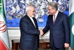 وزیران امور خارجه ایران و پاکستان با یکدیگر دیدار کردند