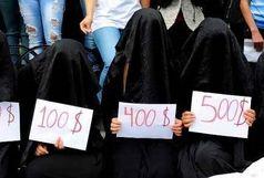 قیمتگذاری روی زنان ایزدی به سبک داعش/ دختری که از ترس تروریستها در حمام خود را سوزاند