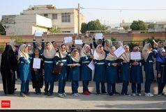 صدور اطلاعیه آموزش و پرورش با موضوع بازگشایی مدارس
