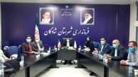 اجرای طرح واکسیناسیون خانه به خانه در شادگان / مهلت واکسیناسیون کارمندان تا پایان مهر ماه 1400