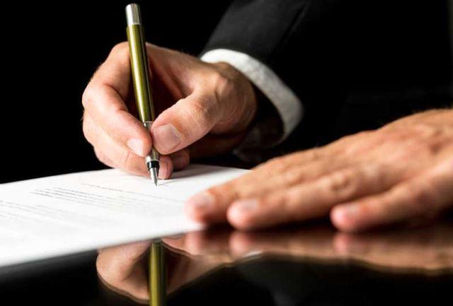 امضا تفاهم نامه همکاری وزارت کشور و وزارت کار
