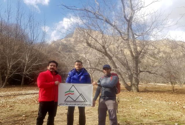 صعود سرعتی قلل شاخص خط الراس میانی کوه هِماگ