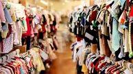نظارتی بر فروش پوشاک قاچاق در کرج نیست/ضرورت تشکیل قرارگاه مبارزه با کالای قاچاق وارز
