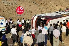 فوت دو خبرنگار در واژگونی خبرنگاران و عکاسان محیط زیست در راه دریاچه ارومیه