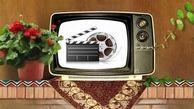 آخر هفته ای گرم با فیلم های سینمایی تلویزیون