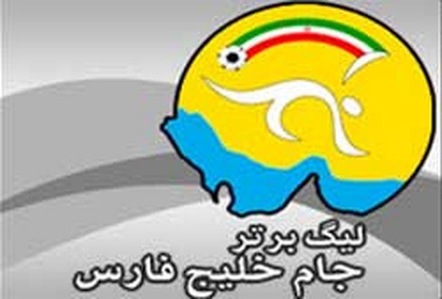 مسوولان برگزاری دیدارهای هفته 26 لیگ برتر فوتبال