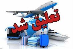 تعلیق فعالیت دفاتر خدمات مسافرتی متخلف در فستیوال ترکیه