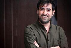 صحبتهای شهاب حسینی در اکران مردمی «آشغالهای دوستداشتنی» / ببینید
