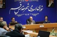 تعرفه عوارض ۱۴۰۰ شهرداری تصویب شد