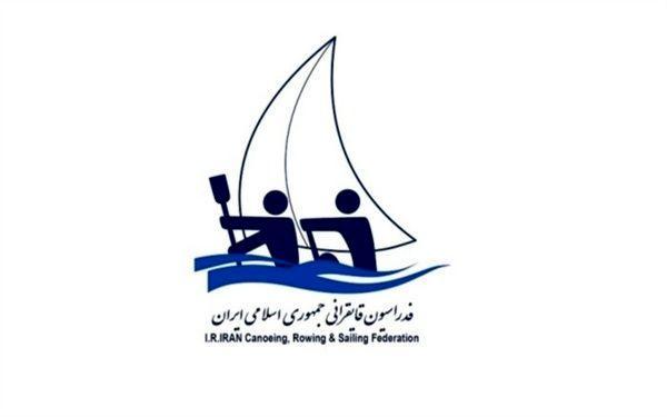 اعضای شورای راهبردی توسعه فدراسیون قایقرانی معرفی شدند