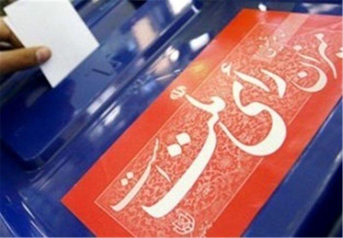 ۱۶ نامزد مجلس یازدهم در حوزه انتخابیه بندر ماهشهر با هم به رقابت می پردازند