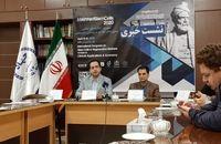 برگزاری کنگره بین المللی سلول های بنیادی و پزشکی بازساختی در مشهد