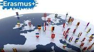 جذب حمایت مالی اتحادیه اروپا در قالب طرح مشترک دانشگاه یزد و دانشگاه تولوز فرانسه