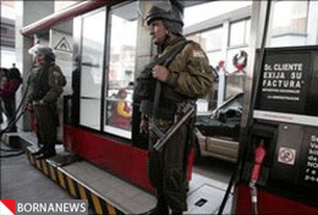 حذف یارانه بنزین در بولیوی
