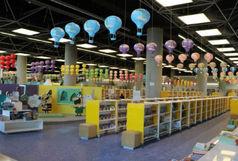 بسته های تخفیف 10 تا 30 درصدی برای بازدیدکنندگان باغ کتاب تهران
