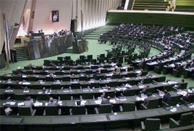 لایحه 36 مادهای قانون معادن در دستور کار مجلس قرار گرفت