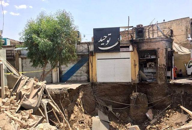 بازگشایی محل وقوع انفجار میدان مطهری تا دو روز دیگر