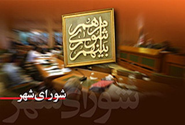 ابلاغ نامه سلب عضویت اعضای شورای شهر اهواز به استاندار
