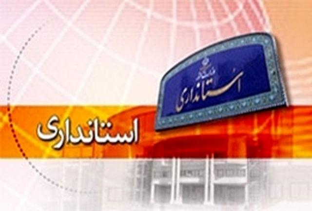 تفاهم نامه اشتغالزایی زنان جویای کار با صندوق مهرامام رضا(ع) منعقد شد