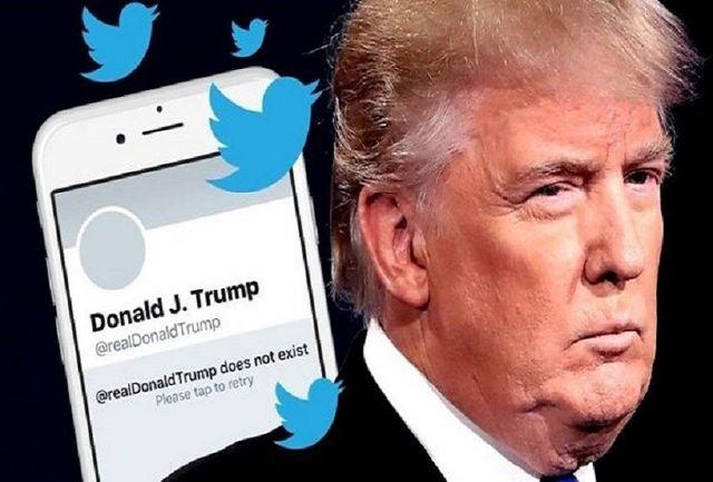 پایان دسترسی ترامپ به توییتر