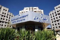 امروز، آخرین مهلت ثبتنام پذیرفتهشدگان بدون آزمون ارشد دانشگاه آزاد