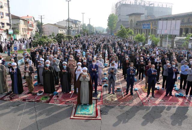 """نماز """"عید سعید فطر"""" در رشت اقامه شد"""