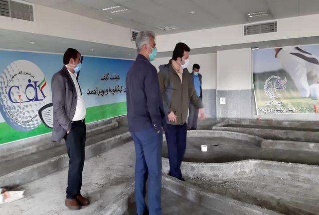 """اولین سالن """"مینیگلف"""" در کهگیلویه و بویراحمد احداث میشود"""