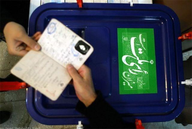 حضور فعالانه و آگاهانه مردم در مرحله دوم انتخابات تکمیل کننده حماسه هفتم اسفند است
