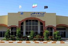 رکوردار گرمترین فرودگاه ایران کجاست؟