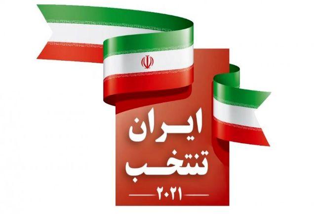 بررسی دومین مناظره انتخاباتی نامزدهای ریاست جمهوری در «ایران تنتخب»