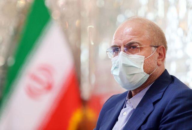 سفر ۴ روزه رییس مجلس شورای اسلامی به خوزستان