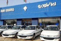قیمت خودرو افزایش داشته است/ بازار خودرو راکد است/ قیمت خودرو خارجی پایین آمده