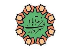 درگیری اراذل و اوباش با ماموران شهرداری خرم آباد / دستگیری عامل تیراندازی